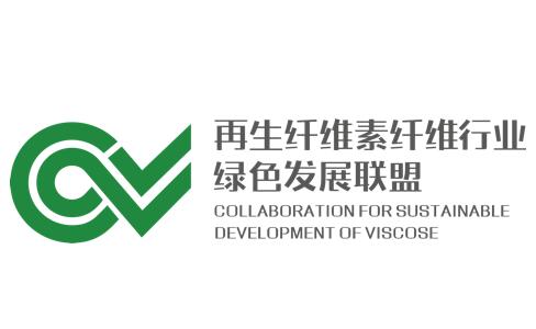 再生纤维素纤维行业绿色发展联盟
